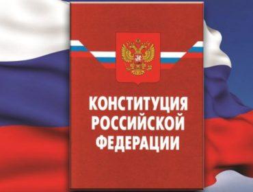 Менее 40% нижегородцев готовы принять участие в голосовании по поправкам в Конституцию