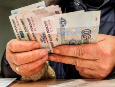 Финансовая цель для трети нижегородцев — создать «подушку безопасности»