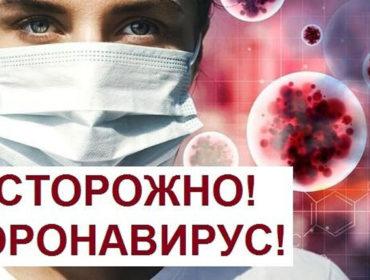 Каждый четвертый нижегородец испытывает чувство опасности и страха от информации о коронавирусе