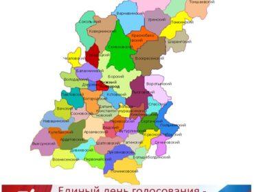 Каждый четвертый нижегородец ничего не знает о предстоящих в сентябре выборах местных депутатов
