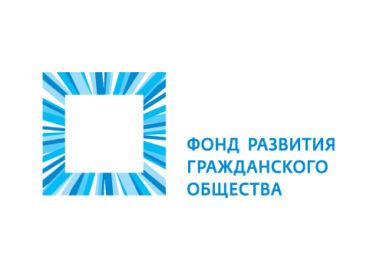 «Социологическая машинка сломалась», – эксперты ФоРГО о предстоящих выборах.