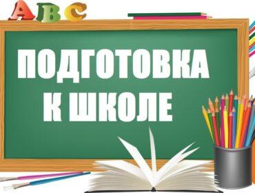 Почти треть нижегородских родителей оплачивали из своего кармана ремонт школьных помещений