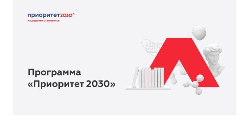 Глеб Никитин: «Победа трех вузов Нижегородской области в программе «Приоритет-2030» – большой успех»